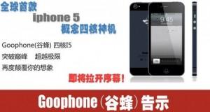"""Mun kínverskur """"knock-off"""" framleiðandi kæra Apple fyrir hönnunina á iPhone 5?"""