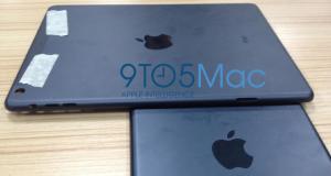 Fyrstu myndir af iPad 5 leka?