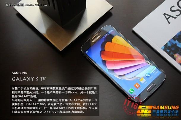galaxy_s4_1