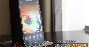 Myndir og myndband leka af Samsung Galaxy S4