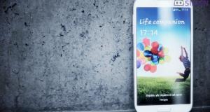 Samsung Galaxy S4 umfjöllun: Konungur snjallsímanna?
