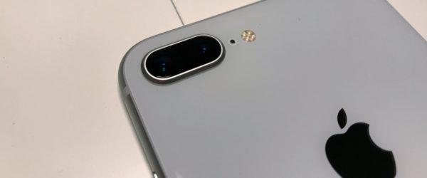 iPhone 8 plus umfjöllun